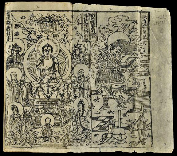 Tangut_manuscript